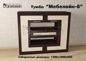 Тумба Мебелайн-8 в интерьере