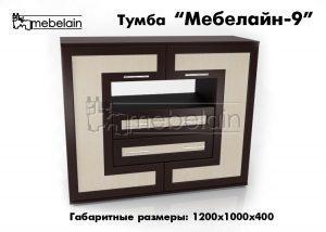 Тумба Мебелайн-9