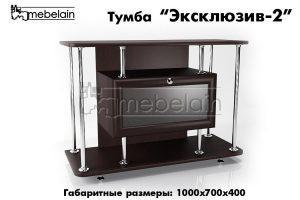 Тумба под телевизор Мебелайн Эксклюзив-2