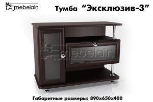 Тумба под телевизор Мебелайн Эксклюзив-3