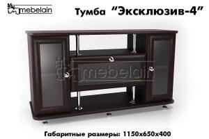 Тумба под телевизор Мебелайн Эксклюзив-4