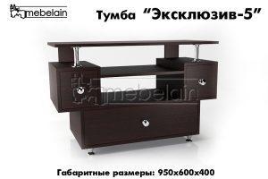 Тумба под телевизор Мебелайн Эксклюзив-5