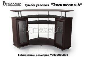 Тумба под телевизор Мебелайн Эксклюзив-6