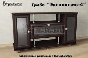 ТВ-тумба Мебелайн Эксклюзив-4
