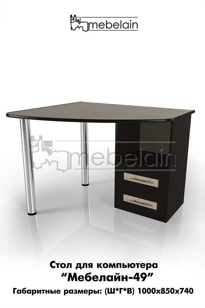 Мебелайн Инструкция По Сборке