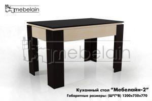 Кухонный стол Мебелайн 2