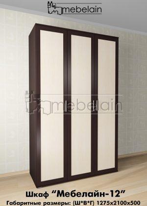 Распашной шкаф Мебелайн 12 в интерьере