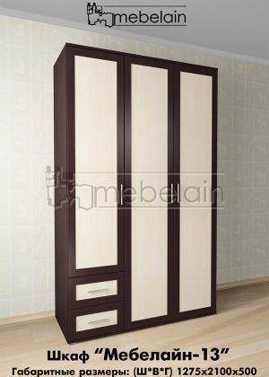 Распашной шкаф Мебелайн 13 в интерьере