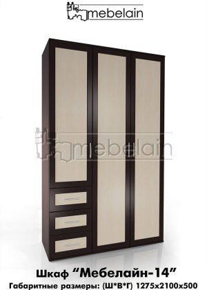 Распашной шкаф Мебелайн 14