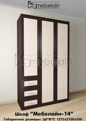 Распашной шкаф Мебелайн 14 в интерьере