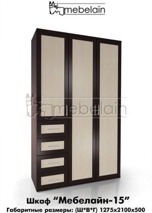 Распашной шкаф Мебелайн 15