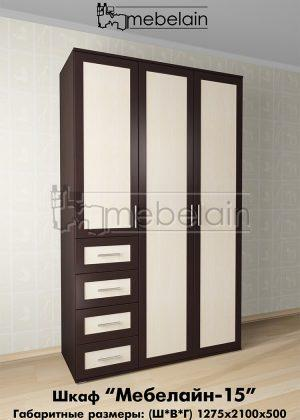 Распашной шкаф Мебелайн 15 в интерьере