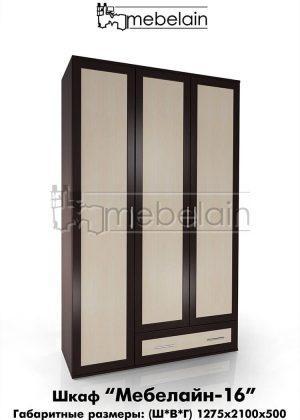 Распашной шкаф Мебелайн 16