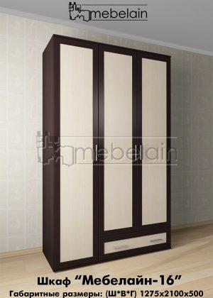 Распашной шкаф Мебелайн 16 в интерьере