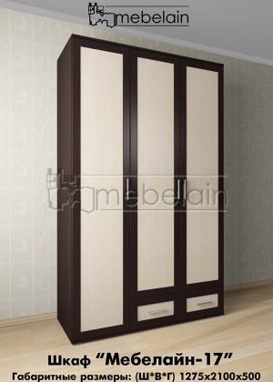 Распашной шкаф Мебелайн 17 в интерьере