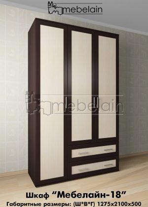 Распашной шкаф Мебелайн 18 в интерьере