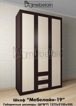 Распашной шкаф Мебелайн 19 в интерьере