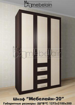 Распашной шкаф Мебелайн 20 в интерьере