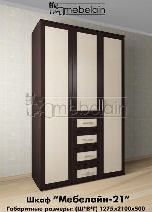 Распашной шкаф Мебелайн 21 в интерьере