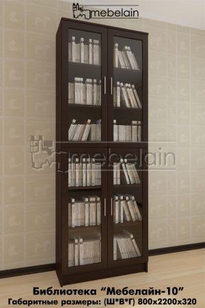 книжный шкаф Мебелайн-10 в интерьере