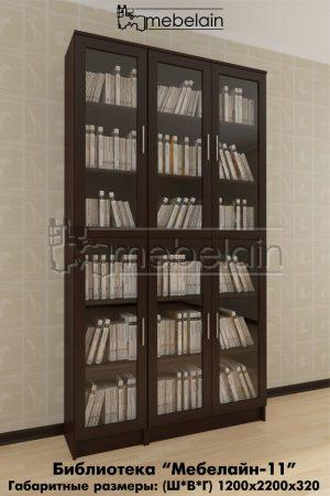 книжный шкаф Мебелайн-11 в интерьере