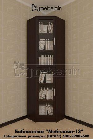 книжный шкаф Мебелайн-13 в интерьере