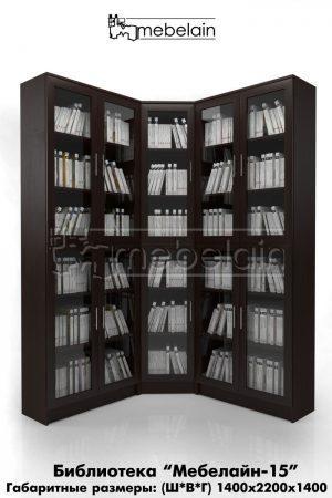 библиотека Мебелайн-15