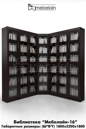 библиотека Мебелайн-16