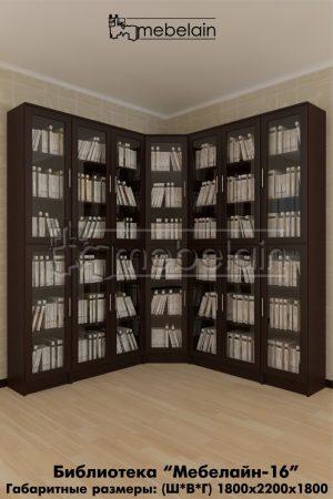 книжный шкаф Мебелайн-16 в интерьере