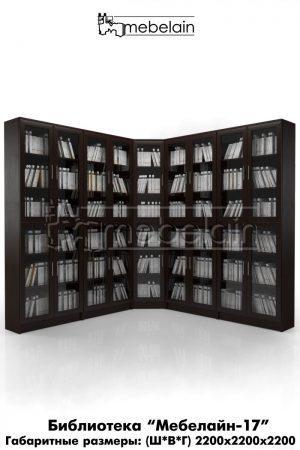 библиотека Мебелайн-17