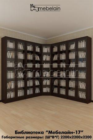 книжный шкаф Мебелайн-17 в интерьере