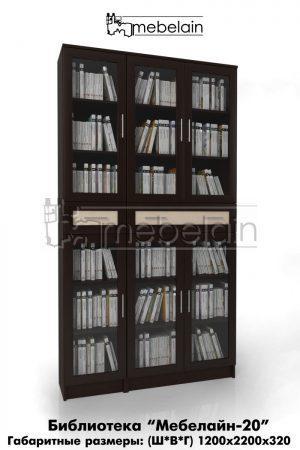 книжный шкаф Мебелайн-20