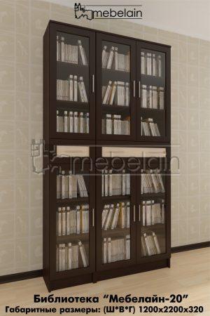 библиотека Мебелайн-20 в интерьере