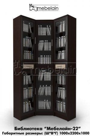 книжный шкаф Мебелайн-22