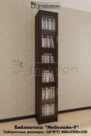 книжный шкаф Мебелайн-9 в интерьере