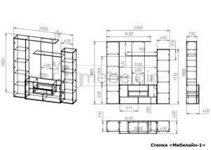 чертеж стенки для гостиной Мебелайн-1