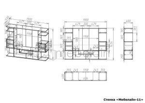 чертеж стенки для гостиной Мебелайн-11