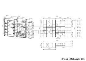 чертеж стенки для гостиной Мебелайн-18