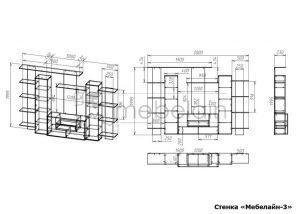 чертеж стенки для гостиной Мебелайн-3