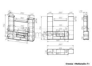 чертеж стенки для гостиной Мебелайн-7