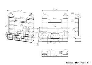 чертеж стенки для гостиной Мебелайн-8