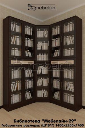 книжный шкаф Мебелайн-29 в интерьере