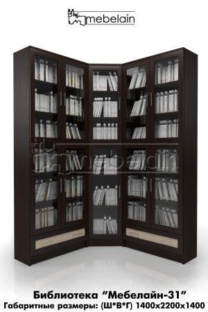 библиотека (книжный шкаф) Мебелайн-31
