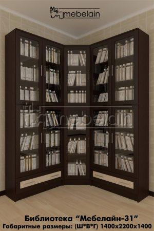 книжный шкаф Мебелайн-31 в интерьере