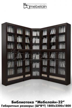 библиотека (книжный шкаф) Мебелайн-32