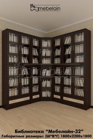 книжный шкаф Мебелайн-32 в интерьере