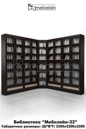библиотека (книжный шкаф) Мебелайн-33