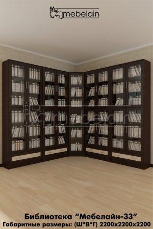 книжный шкаф Мебелайн-33 в интерьере