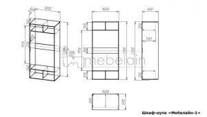 размеры шкафа-купе Мебелайн-1