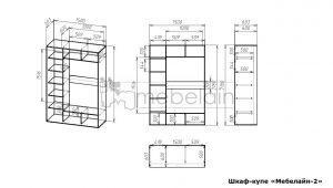 размеры шкафа-купе Мебелайн-2